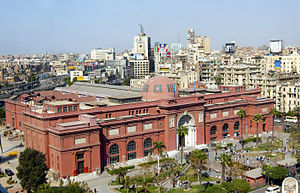 300px-The_Egyptian_Museum