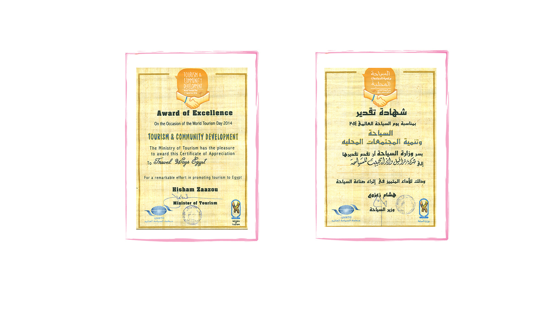 certificates-8-done